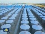 [视频]黑龙江:农业提质增效再升级