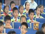 文明论坛:如何传承闽南传统文化? 2018.6.17 - 厦门电视台 00:09:53