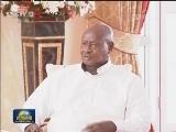 [视频]汪洋对乌干达进行正式友好访问