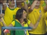 [视频]追梦世界杯·赛场的故事