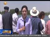 《甘肃新闻》 20180618