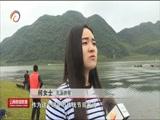 [云南新闻联播]我省各地举办多彩活动共庆端午佳节