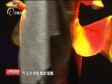 [云南新闻联播]中印联合编创当代舞剧《贝·玛莲》亮相云南