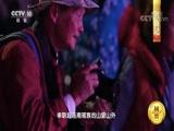 《中国影像方志》 第70集 广东连南篇 00:39:47