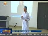 [甘肃新闻]临夏:教育帮扶架起友谊之桥  群策群力共谋发展协作