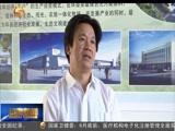 """[甘肃新闻]环县:""""三零三式""""服务  让作风建设落地生效"""