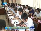 [湖北新闻]尔肯江·吐拉洪强调用学习和奋斗助力青年干部成长