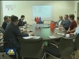 [视频]中国人权发展基金会代表团访问欧洲三国