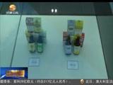 [甘肃新闻]兰州新区佛慈制药一期项目投产
