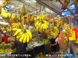 两岸新新闻 2018.6.23 - 厦门卫视 00:28:11