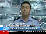 """[新闻直播间]四川广元 """"熊孩子""""偷开自家车带小伙伴兜风"""