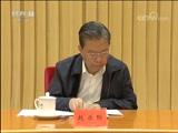 [新闻30分]习近平在中央外事工作会议上强调 坚持以新时代中国特色社会主义外交思想为指导 努力开创中国特色大国外交新局面