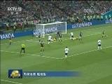 [视频]2018俄罗斯世界杯:比利时大胜突尼斯 墨西哥战胜韩国 德国逆转瑞典