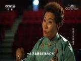 《人物》 20180705 红色文艺轻骑兵(上)
