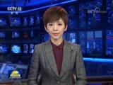 新闻联播,欧阳夏丹,康辉,李克强,乡村振兴战略,国有金融资本管理,倾覆游船搜救