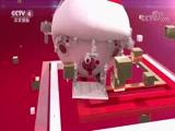 中国智造 第一集 地下蛟龙 打破垄断 走遍中国 2018.07.09 - 中央电视台 00:25:49