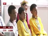 """[北京新闻]首都新闻出版""""扶贫+阅读扶智计划""""启动"""