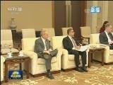 [视频]习近平会见世界银行行长