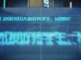 """网贷平台接连""""爆雷"""",你还会投钱吗? 00:02:53"""