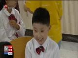[贵州新闻联播]盲童合唱团:歌声和掌声让我自信