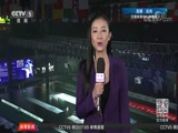 [综合]徐莉:第三比赛日 中国队基本发挥正常(新闻)