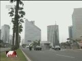 [视频]秘鲁总理会见李强