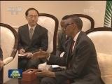 [视频]习近平抵达基加利开始对卢旺达共和国进行国事访问