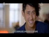 纪录中国 00:40:52