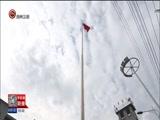 《贵州新闻联播》 20180801