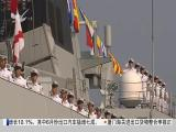 厦视新闻 2018.8.1 - 厦门电视台 00:25:26