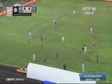 [国际足球]国际冠军杯:国际米兰VS里昂 下半场