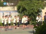 闽南人的江湖世界 闽南通 2018.08.11 - 厦门卫视 00:24:32