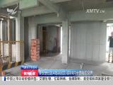 厦视新闻 2018.8.15 - 厦门电视台 00:24:19