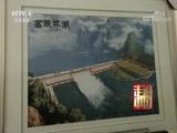 [走遍中国]三峡移民谢蓉