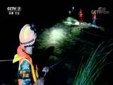 [军事报道]湖南临武:子弟兵雨夜解救被困群众
