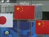 [视频]第十八届亚运会:我国运动员武术 射击等项目夺金