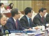 [视频]王沪宁同越共中央政治局委员 中央书记处常务书记举行会谈