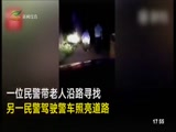 [直播南京]卢涵说 20180821
