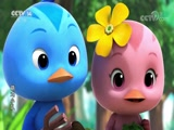 [动画大放映]《萌鸡小队》 第29集 泥鳅,跳跳跳