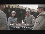 应德中计受重伤 姚芳与日军激战 00:00:56