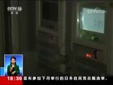 [共同关注]集中打击偷改电表窃电行为·河南洛阳 居民违法改电表窃电被查