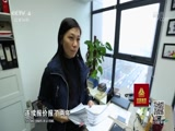 [走遍中国]中欧班列为中小型贸易公司带来便利