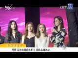 炫彩生活 2018.08.28 - 厦门电视台 00:09:34