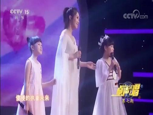 [快乐琴童]童声唱 歌曲《云朵》 表演:云朵 宣曦雯 何韦诗琪 张焓阅 徐嘉佑