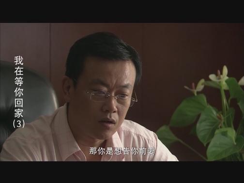 赵一民状告马向前 一儿一女争爸爸 00:00:56