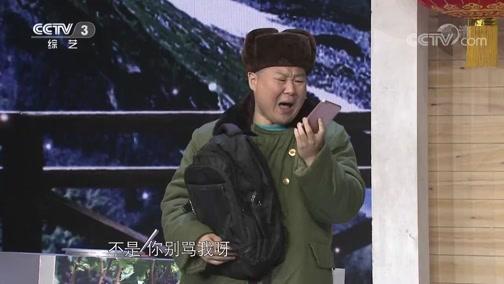 《姑娘小生大王》邵申申 大宝 万美鳞