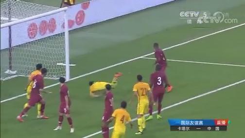 [国足]张稀哲角球开出 武磊鱼跃头球错失良机