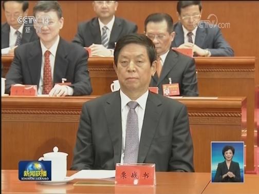 中国残疾人联合会,第七次全国代表大会