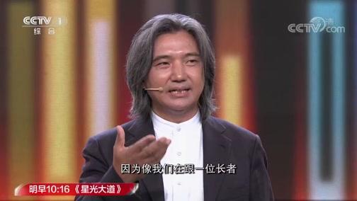 [开讲啦]青年代表提问吴为山:您在创作时会抓住人物的哪些特质?