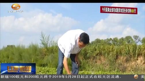 """[甘肃新闻]华池:""""三变""""改革引领农民抱团致富"""
